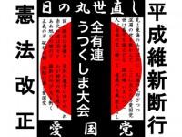 20151001_025037000_iOS